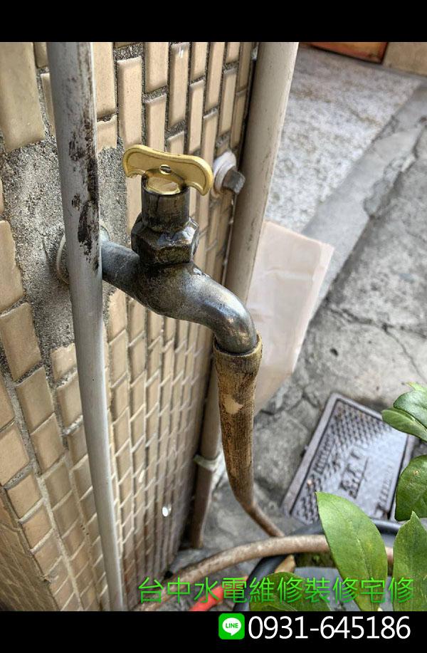 換水龍頭-台中市西屯區